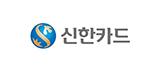 신한카드(주) 로고